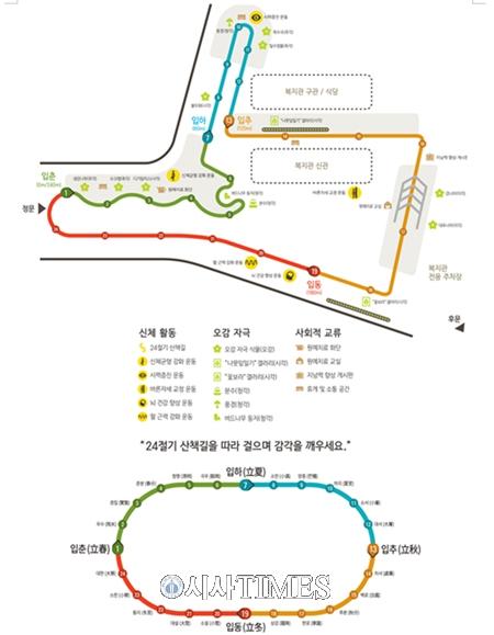 서울시, 금천 시흥동에 국내 첫 치매예방 '치유정원' 개소