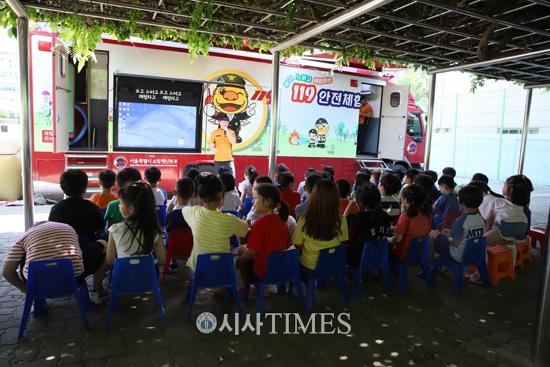 서울 은평소방서, 은평초등학교에서 이동안전체험교실 운영