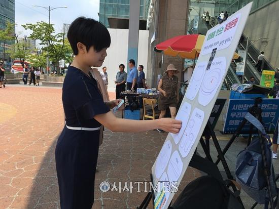 안양군포의왕환경운동연합, 1회용품 안 쓰는 장례문화 만들기 캠페인 진행