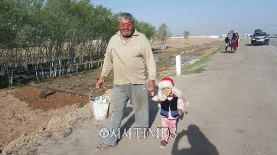 유라시아에서 들려주는 사랑과 모험, 평화이야기 (76)