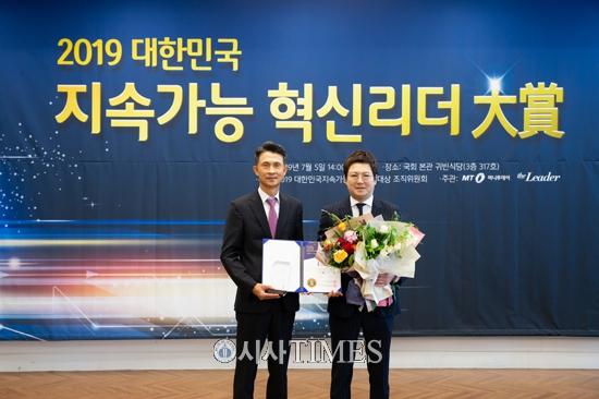 이일섭 신성스마트 부사장, '2019대한민국지속가능혁신리더대상' 수상