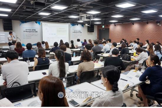 한국신약개발연구조합, '의약품 IP Management 과정' 교육생 70명 배출