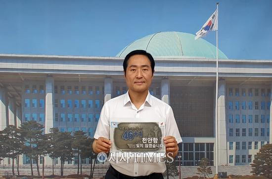 오세훈 '천안함 챌린지' 지명된 강요식 한국당 구로을 위원장…배현진·김숙향·방경연 지명