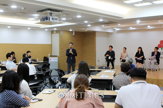 서울 사랑의열매, 협력사업 확장 위한 CSR포럼 개최