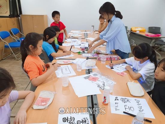 한국청소년문화육성회, 좋은 문장으로 예술과 친해지는 청소년 예술날개클래스 진행