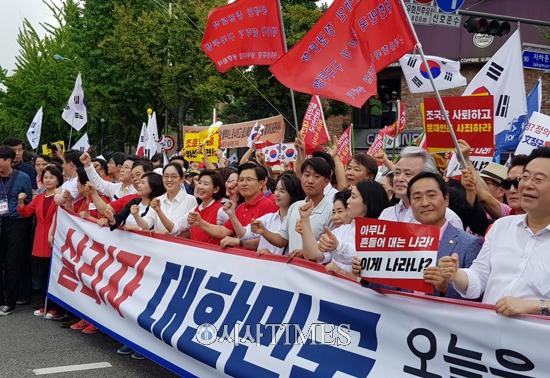 자유한국당 광화문 집회…조국의 사퇴와 문 대통령의 하야 촉구