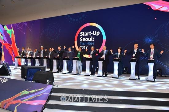 서울시 최초 글로벌 스타트업 축제 'Start-Up Seoul 2019' 성료