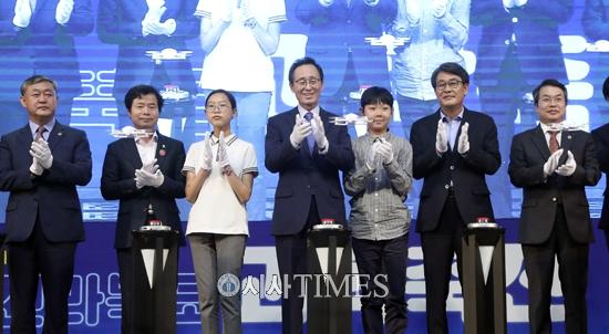 '제14회 전라북도 과학축전' 20~22일 성황리 개최