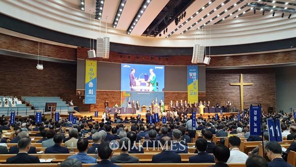 <속보> 콩고 대학 관련 PCK 통합교단소유건 총회 상정 유력…총회 결의시 18억 손해배상건 항소심 재판에 활용될 듯
