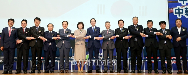 새만금개발청, '제2회 한중 산업협력단지 협력교류회' 진행