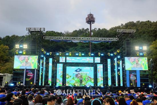 전북도, '2023 잼버리 코리아 페스티벌' 성공리 개최