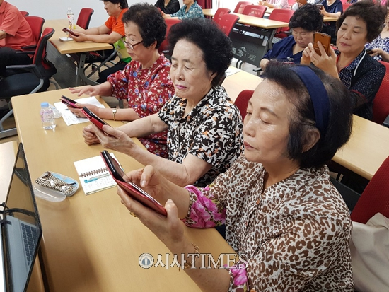 상월곡실버복지센터, 디지털 문해 교육 실시