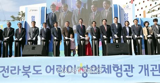 전북도, 전국 최고 수준의 어린이창의체험관 21일 개관