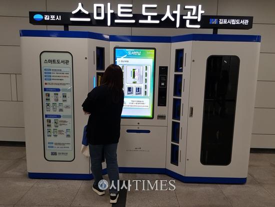 경기도, 연중무휴 스마트도서관 운영…45개소로 확대