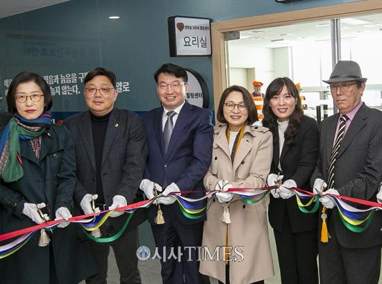 생명보험재단, 성남시에 남성 홀몸 어르신 위한 '생명숲 100세 힐링센터' 개소