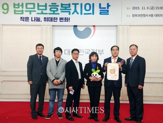 한국법무보호복지공단 대구지부 사전상담위원회 박재숙 위원 목련장 수상