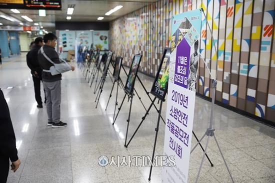 서울 은평소방서, '서울특별시 소방안전 작품 릴레이 전시회' 11일 열려