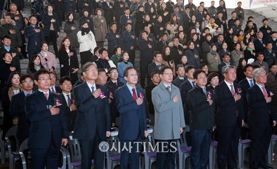 [포토뉴스] '영·호남 가야문화권 한마당' 15일 개최