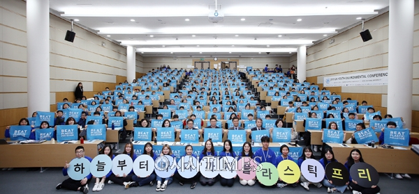 2019 UN청소년환경총회, 청소년 대표단 300여명 참여해 성황리 종료