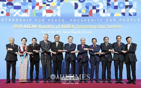 한·아세안 공동 비전성명 채택…평화·번영·동반자관계 25개항