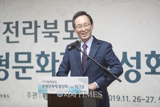 '전라북도 무형문화재 활성화 워크숍' 26일 개최…200여 명 참석