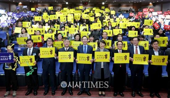 [포토뉴스] '자원봉사의 힘 도민행복'…2019 전라북도 자원봉사자대회 열려
