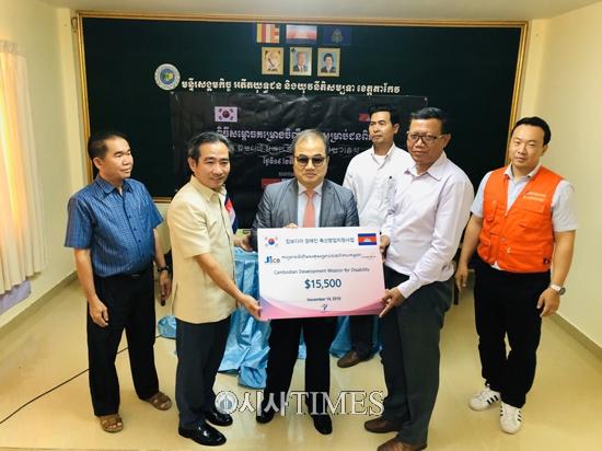 실로암시각장애인복지관, 2019년 캄보디아 장애인지원사업 시행 위한 기증식 개최