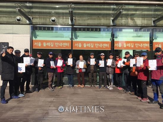서울시립북부장애인종합복지관, 장애인 트레킹 & 등산프로젝트 진행