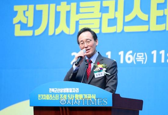 [ 포토 ] 전북군산형일자리 전기차클러스터 조성 합동 기공식 개최