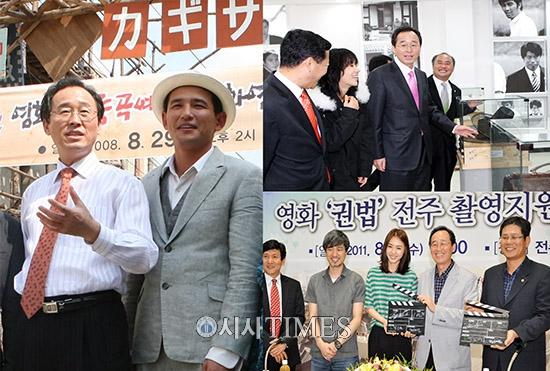 """송하진 도지사 """"'기생충' 위대한 순간에 전북이 함께 해 영광"""""""