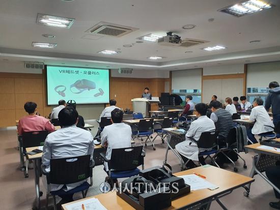 고신대복음병원, VR·인공지능 기반 영상분석 재직자 교육 개최
