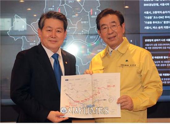 김경협·박원순, 14일 남부광역급행철도 연장 협의