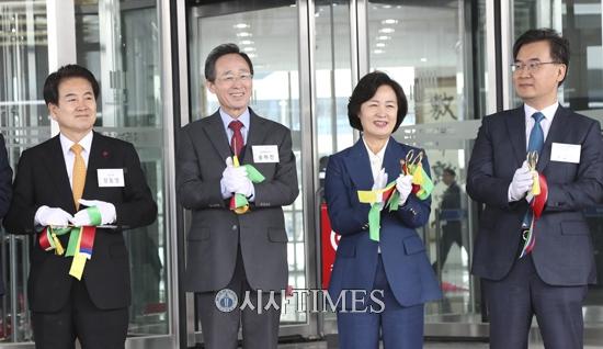[포토] 전주지방검찰청 신청사 준공식 테이프 컷팅식