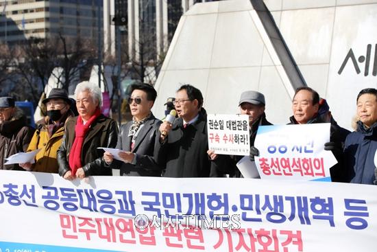시민단체들, '정치참여'와 '4.15총선 공동대응' 선언