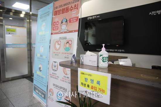 서울 은평소방서, 코로나19 감염방지·소방력 공백 방지 총력