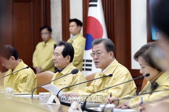 코로나19 위기경보 '심각'으로 상향…대응체계 대폭강화