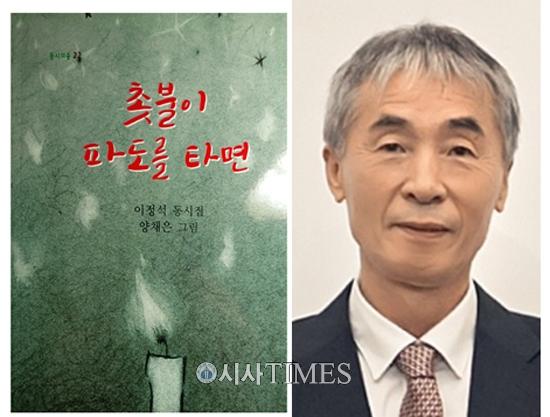 '제22회 천상병 시문학상' 수상 고영민 시인 '봄의 정치' 선정