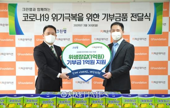 크린�N, 코로나19 극복 위한 위생장갑 4만6천개·기부금 1억원 기부