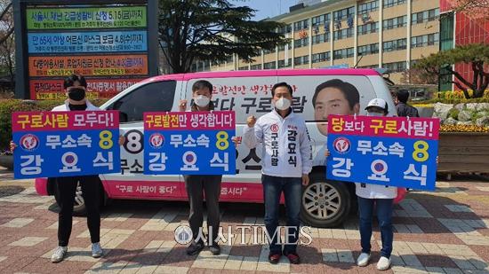 김용태 vs 강요식, 후보단일화 초미의 관심