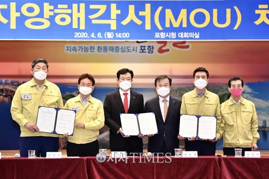 경북도, 포항시·㈜에코프로이노베이션과 730억원 투자유치 MOU 체결