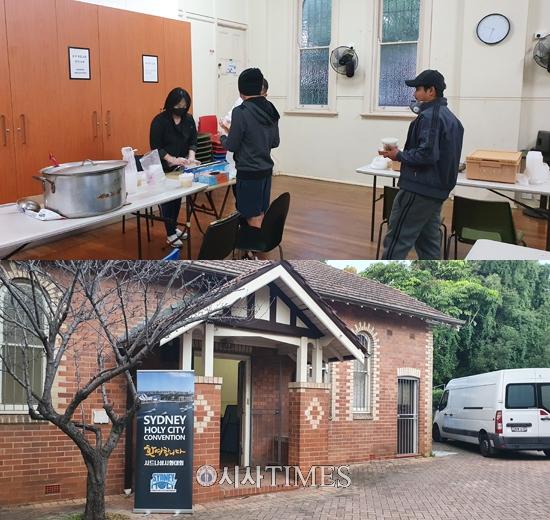 호주 시드니성시화운동본부, 한국인 워홀러 청년들에 음식나눔 사역