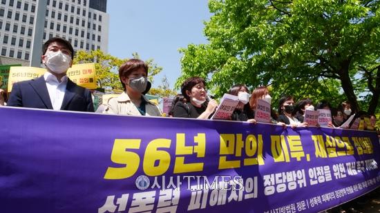 """성폭력 저항하다 중상해죄로 옥살이…""""56년 만의 미투, 재심으로 정의를!"""""""