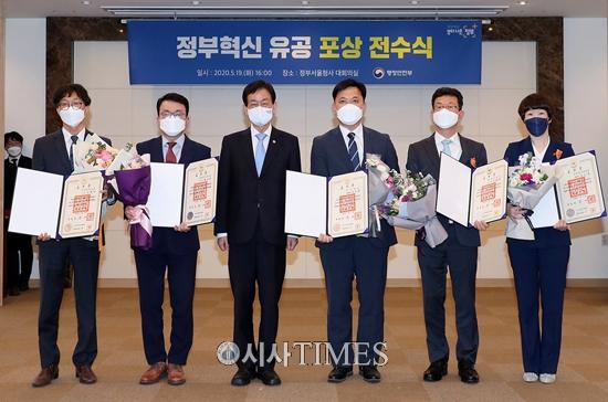 정부혁신 유공포상 전수식 개최…정부혁신에 기여한 유공자 31명 수상