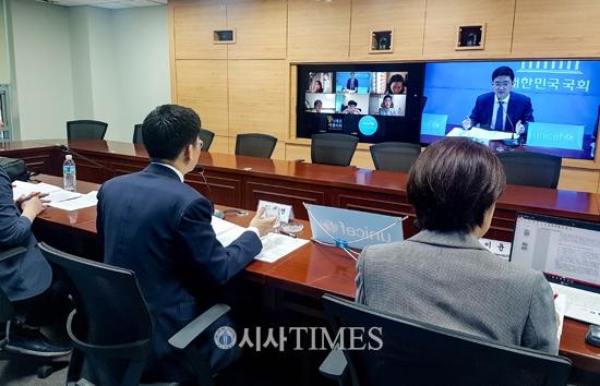 유니세프한국위원회, '아동이 바라본 코로나19 이후의 세상' 토론회 개최