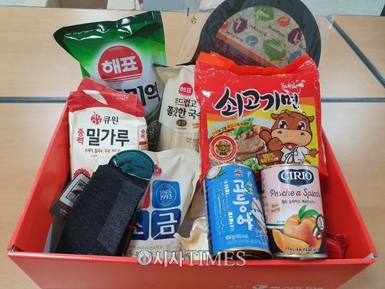 안양시만안종합사회복지관-블랙야크, '야크 효(孝)박스' 선물 나눔 행사