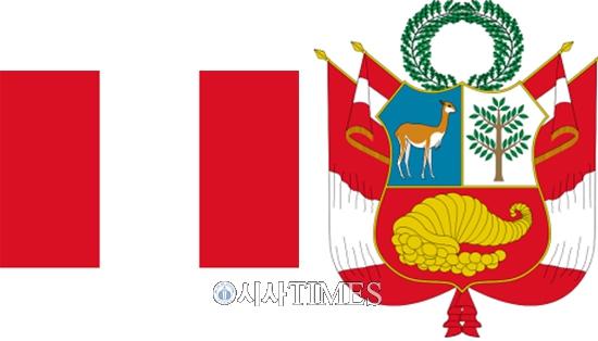 영원한 KOICA man 송인엽 교수 [나가자, 세계로! (10)] 3. 페루(Peru)