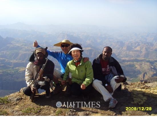 영원한 KOICA man 송인엽 교수 [나가자, 세계로! (11)] 4. 에티오피아(Ethiopia)-1