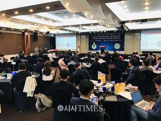 '제1회 K-BD 그룹 제약·바이오기업 오픈이노베이션 포럼' 성료