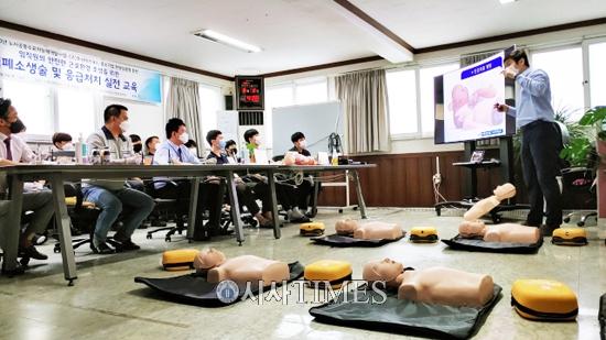 교육그룹 더필드, 중소기업 임직원 심폐소생술 및 응급처치 실전 교육 진행