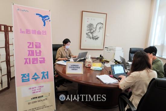 서울 노원구, 서울 자치구 최초로 지역 예술인 긴급재난지원금 100만원 지원